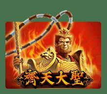 xoth-Monkey king